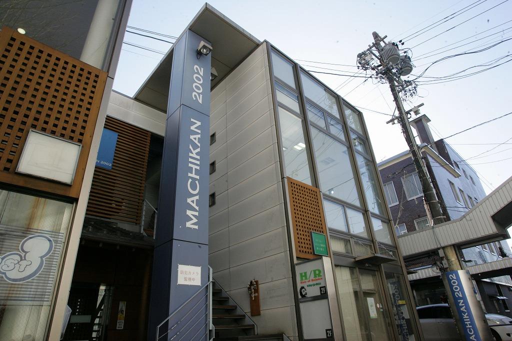 MACHIKAN2002ビル(2階) 店舗2-1